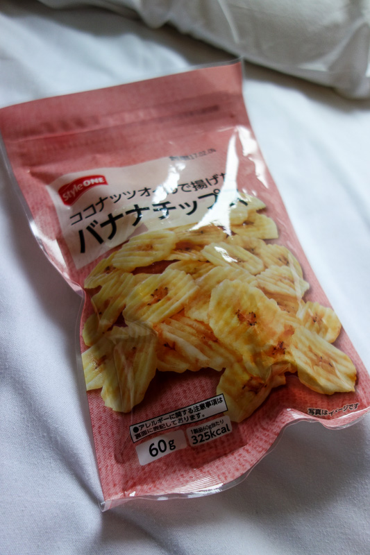 Japan-Tokyo-Metropolitan Building-Fog - I like banana chips. Now the Japanese have improved them with ruffles. Everything is better ruffle cut.