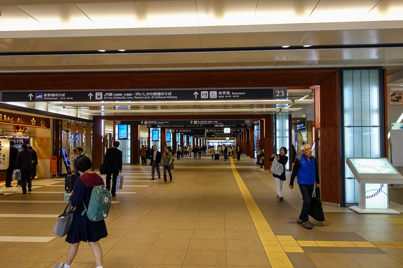 Japan-Kanazawa-Kyoto-Train - The inside of the Kanazawa station. Keep moving.