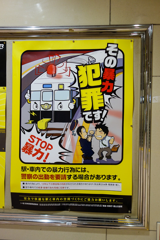 Japan-Kanazawa-Kyoto-Train - A warning sign to advise you not to punch railway staff into the path of an oncoming train. I can translate cause most of the Japanese characters are