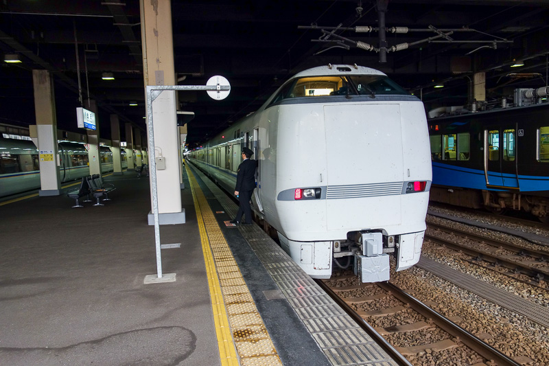 Japan-Kanazawa-Kyoto-Train - My slow train.