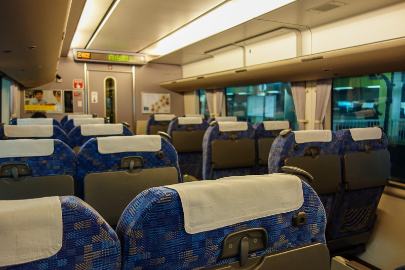 Japan-Kanazawa-Kyoto-Train - My train is almost abandoned, just one other person on my carriage.
