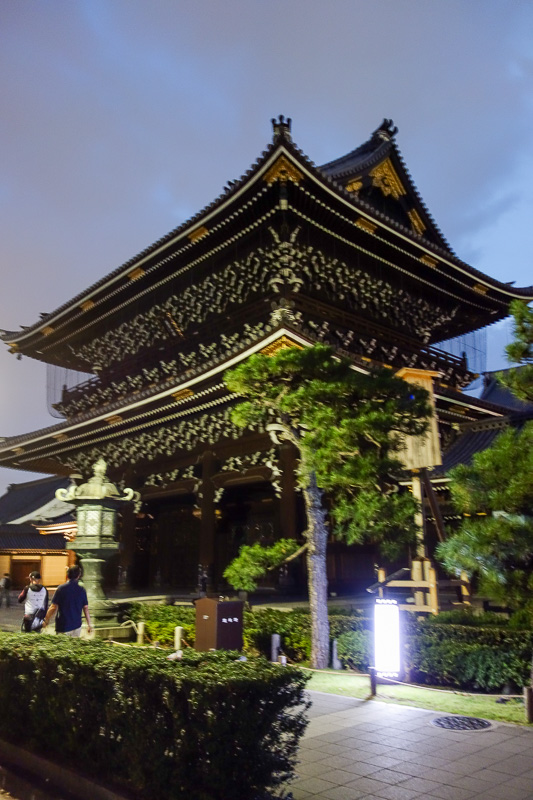 Japan-Kyoto-Shopping Street-Mapo Tofu - The completed temple with gold highlights and no scaffolding.