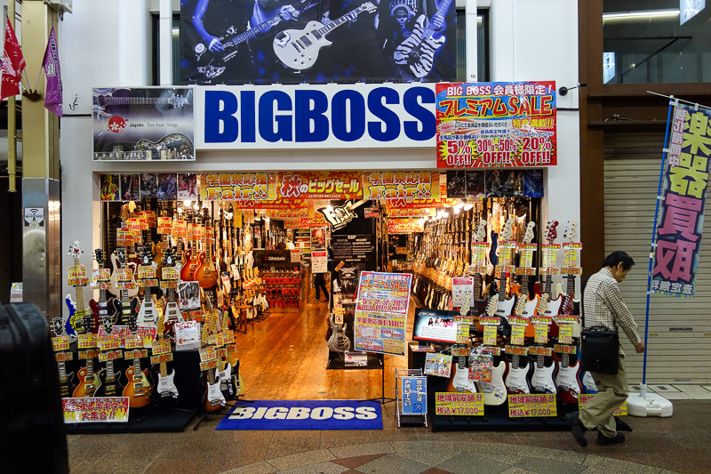 Japan-Kyoto-Shopping Street-Mapo Tofu - BIGBOSS is still here, and still making me weep for Australian guitar stores and their pathetic range of 'Gibson AND Fender...we are proud to offer bo