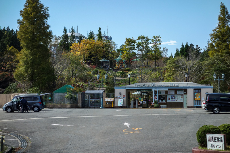 Japan-Kyoto-Hiking-Mount Hiei - This is the $15 garden. I think the top cable car station is up there as well. No thanks.
