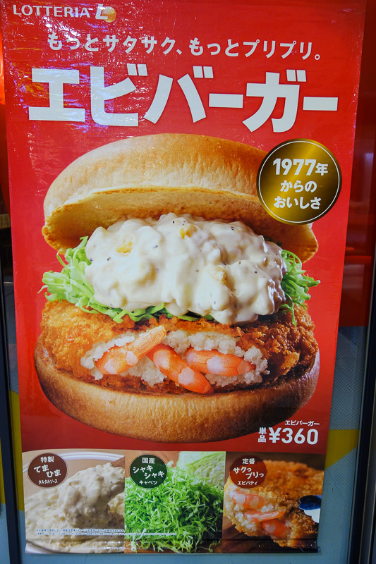 Japan-Osaka-Sapporo-Kansai-Chitose - Time for breakfast. What better breakfast can there be than shrimp filled deep fried patty with creamy potato salad?