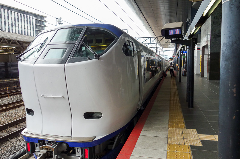 Japan-Osaka-Sapporo-Kansai-Chitose - This is my limited express grand rapid airport special service Haruka.