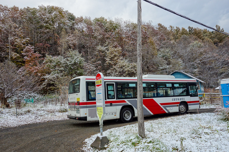 Japan-Sapporo-Hiking-Snow-Mount Soranuma - The last bus stop is literally in the middle of nowhere. I dont understand why it stops here and doesnt go the 2 extra kilometres to the quarry.