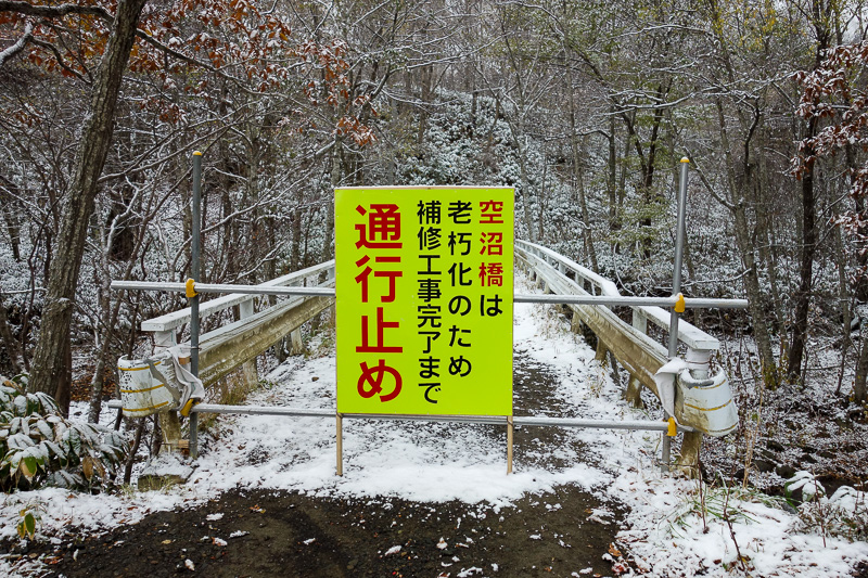 Japan-Sapporo-Hiking-Snow-Mount Soranuma - Now back at the car park, I am thinking if this is the path, I will be furious, 3 hours wasted.