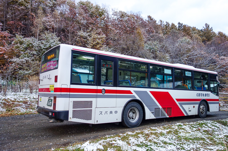 Japan-Sapporo-Hiking-Snow-Mount Soranuma - I was so happy to make my bus with only minutes to spare!