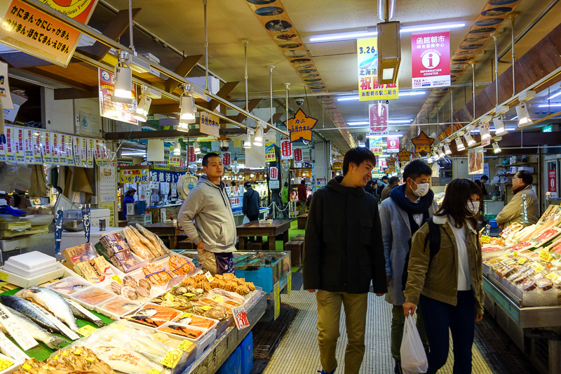 Japan-Hakodate-Onuma Koen-Snow - I had a bit of time to kill before my train, so I went to the morning wet market. And looked at squid.