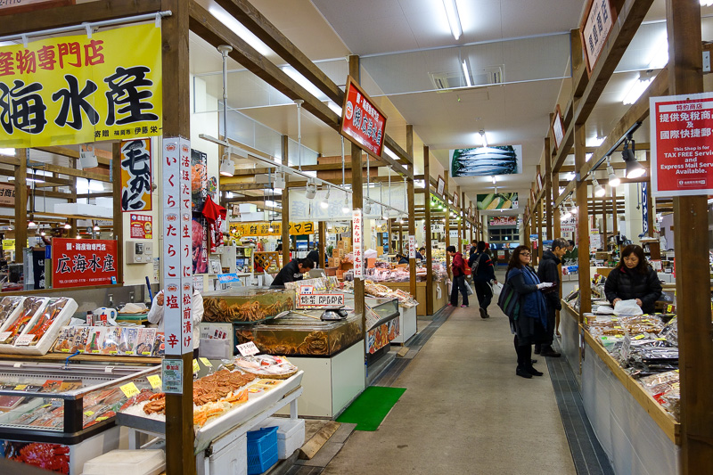 Japan-Hakodate-Onuma Koen-Snow - Turns out there are multiple buildings unconnected that are all part of the wet market general area of fish smelling dead things.