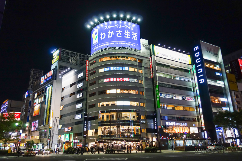 Japan-Sendai-Shopping Street - Now for some impressive street corners and buildings, contrasting with my memories of Hakodate last night and its karaoke bar.