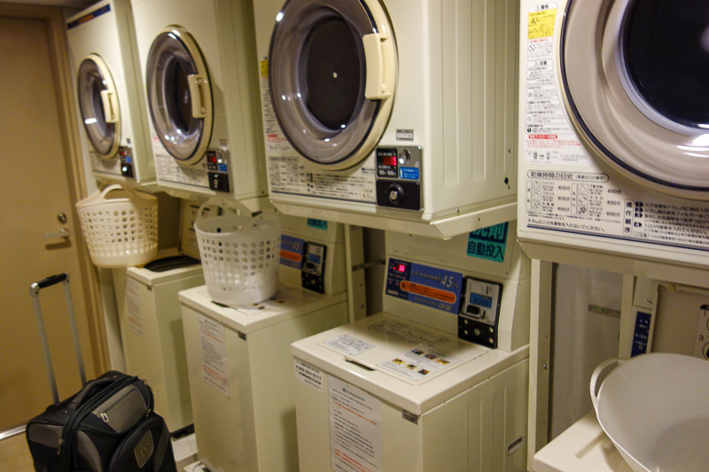 Japan-Sendai-Food-Mapo Tofu - Here are the washing machines and dryers. My top tip, do not buy a sanyo dryer.
