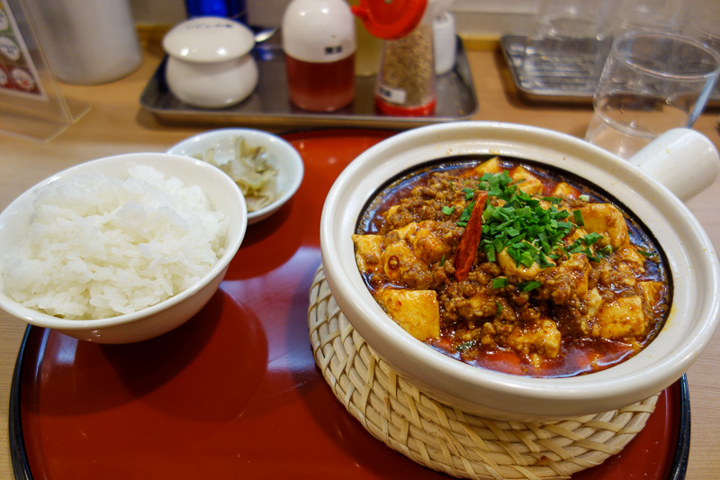 Japan-Sendai-Food-Mapo Tofu - Damp pants