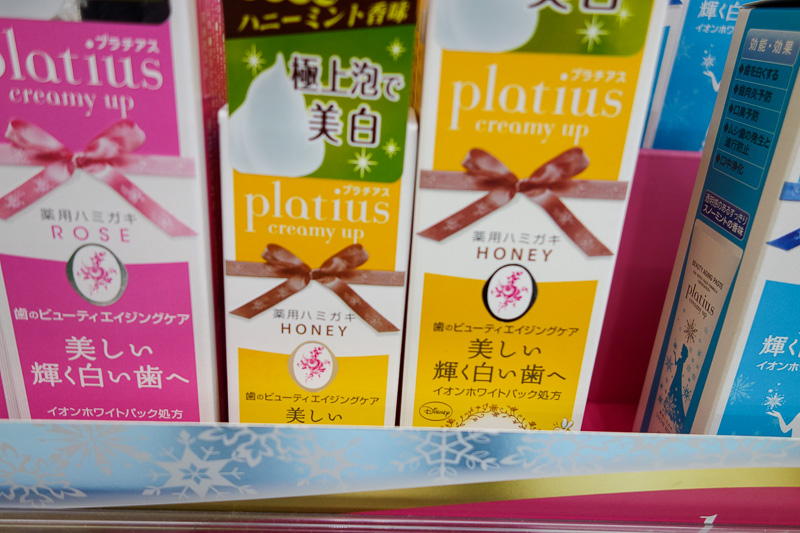 Japan-Sendai-Food-Mapo Tofu - I needed to buy toothpaste, no problem, theres over 9000 chemists in the covered shopping street. Japan has a whole selection of toothpaste flavours,