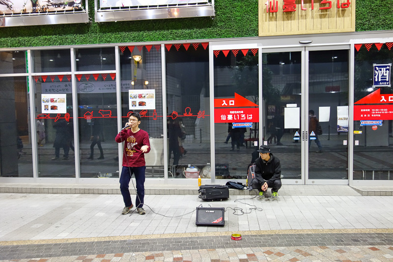 Japan-Sendai-Food-Mapo Tofu - Not many buskers in Sendai, the only ones are these idiot beat boxers making drum noises with their mouths, my most detested form of busking apart fro