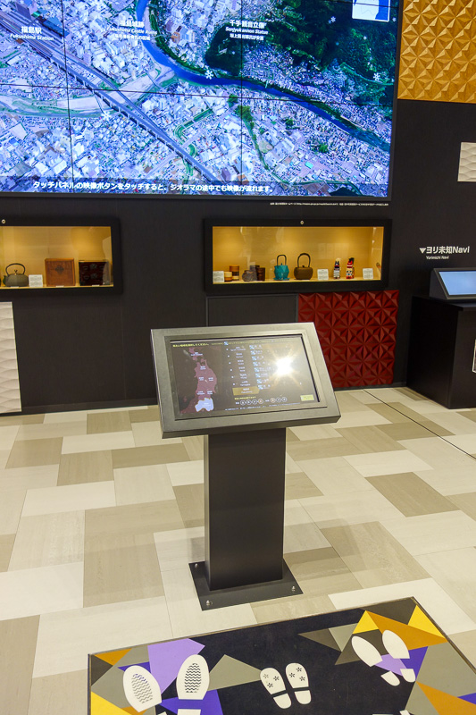 Japan-Sendai-Food-Mapo Tofu - Inside the train station there is this information kiosk, except its awesome. You stand on the mat and it rumbles and pulsates to the sound. You then