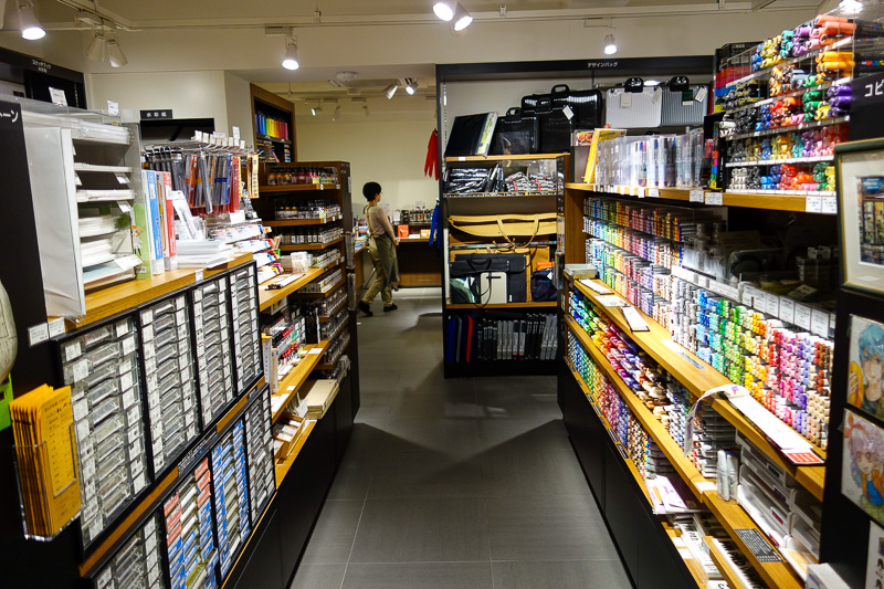 Japan-Tokyo-Ginza-Shopping Street - An entire level is dedicated to textas.