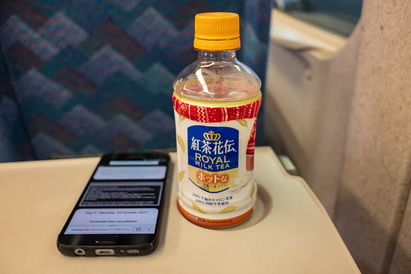 Japan-Tokyo-Shizuoka-Shinkansen - I am addicted to this milk tea stuff. I think its made from sweetened condensed milk with added sugar. Its hot, they routinely heat up plastic bottles