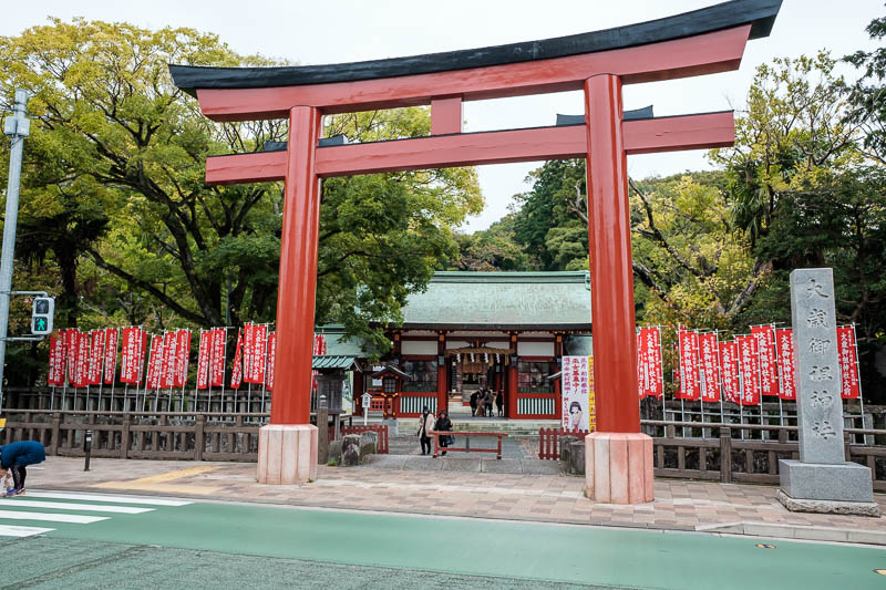 Japan-Shizuoka-Kyoto-Shrine-Garden-Train - And this is the shrine at the end of the quiet shopping street I took shots of last night, now you get to see it in the day time also! And actually, t