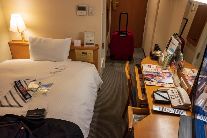 Japan-Kyoto-Gion-Rain-Food-Curry - This is the second tiniest hotel room I have ever been in. The tiniest was actually in Austria. This one is much, MUCH nicer than the Austrian one tho