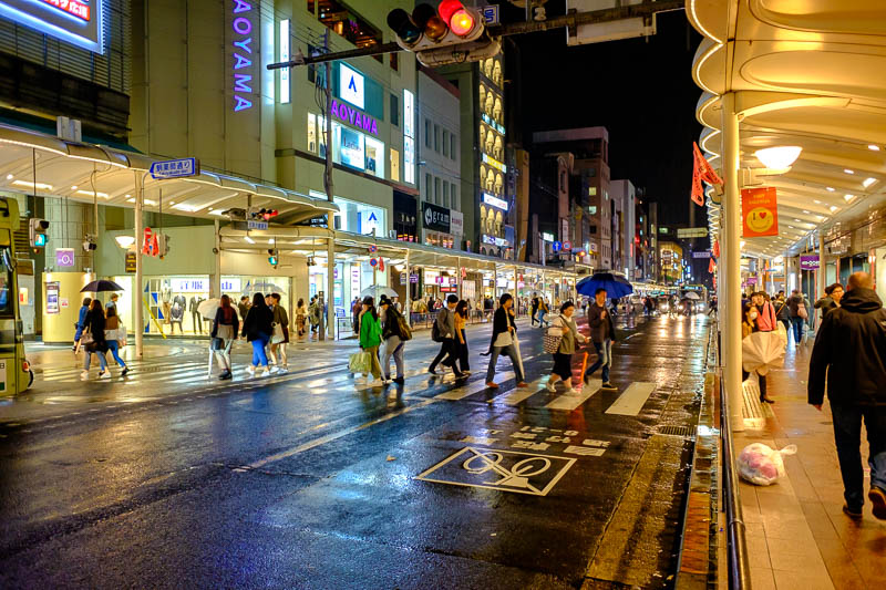 Japan-Kyoto-Gion-Rain-Food-Curry - Now its time for west streets, hand held night shots. I like to stand in traffic and get in everyones way.