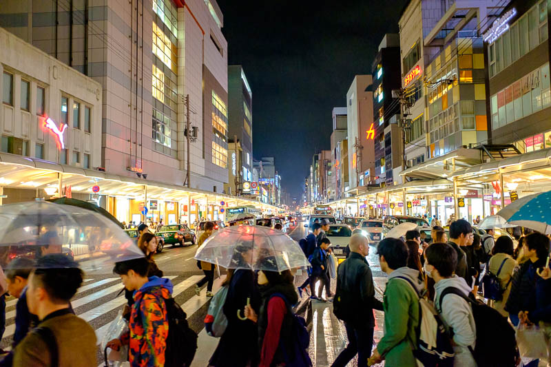 Japan-Kyoto-Gion-Rain-Food-Curry - A bit more damp night photography.