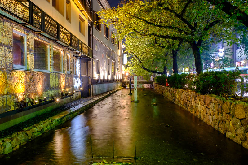 Japan-Kyoto-Gion-Rain-Food-Curry - Another long exposure. I was enjoying the warm but wet night.