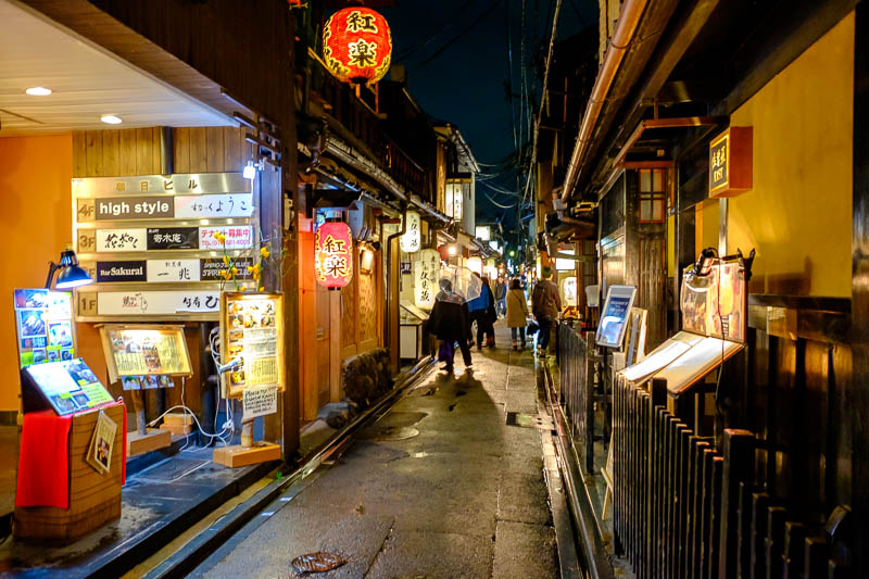 Japan-Kyoto-Gion-Rain-Food-Curry - One of the famous alleyways full of restaurants. I have been noticing lots of westerners with guides, in Tokyo and here. Groups of 2 people who have a