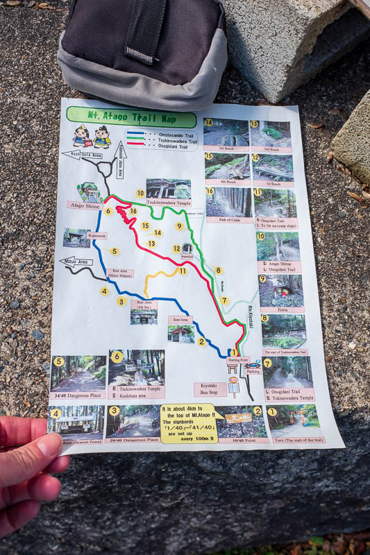 Japan-Kyoto-Hiking-Mount Atago-Arashiyama - Now I am at the start of Mount Atago. They give you a map! How convenient. This hike to the highest mountain in the Kyoto area is popular, and impossi