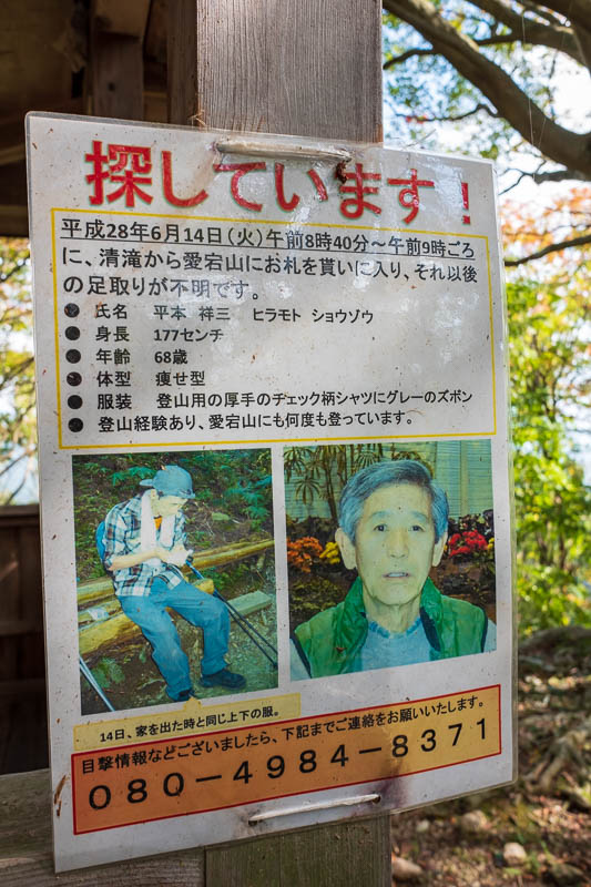 Japan-Kyoto-Hiking-Mount Atago-Arashiyama - Which means this guy 'went to the forest'. Missing since 2014, hes a skeleton now.