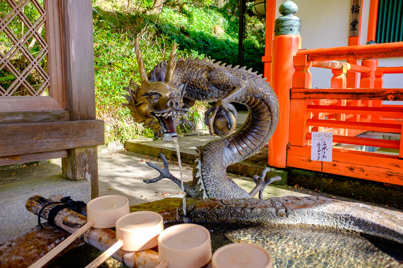 Japan-Kyoto-Kurama-Hiking-Shrine - They caught a baby dragon and bronzed it.
