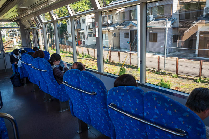 Japan-Kyoto-Kurama-Hiking-Shrine - And here is the previously mentioned leaf spotting train, with window facing seats. In certain areas with high levels of colored leaf density, the tra