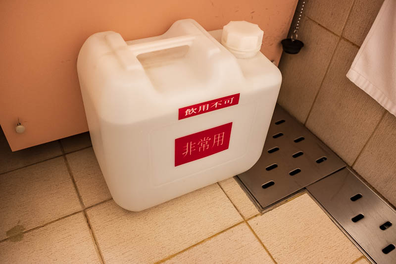 Japan-Kyoto-Osaka-Temple-Shrine - Then there is this mystery tank of petrol below the sink. The text at the bottom says FEI CHANG YONG, which is important use, or perhaps, very useful!