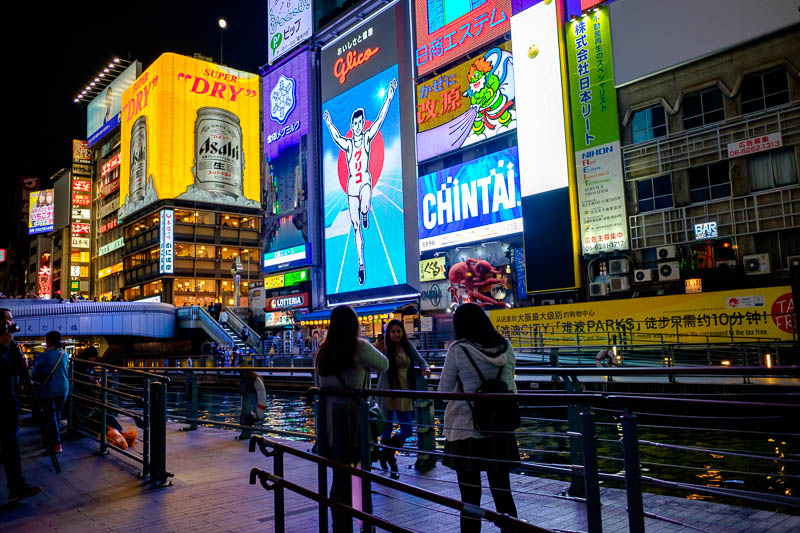 Japan-Osaka-Shinsaibashi-Glico Man-Curry - Lost in expansion