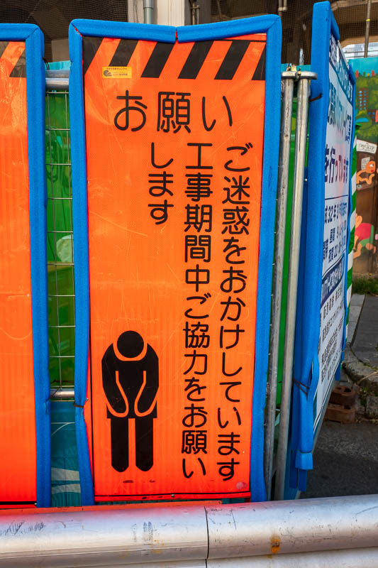 Japan-Kobe-Gifu-China Town-Shinkansen - This is the ubiquitous roadworks sign. I like that they have a little picture of a man doing the apology bow.