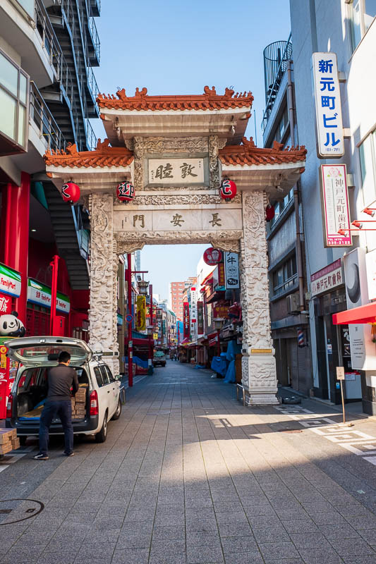 Japan-Kobe-Gifu-China Town-Shinkansen - Heres a bit more Chinatown, there were many such gates. You know you are in Chinatown when stores are getting fresh bean shoots delivered daily.