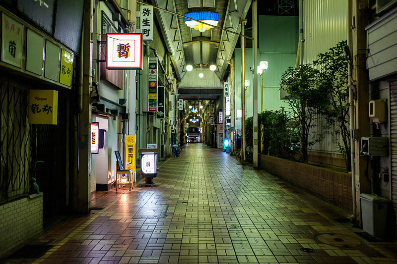 Japan-Gifu-Food-Ramen - One of the lesser roofed shopping streets, no people to be seen.