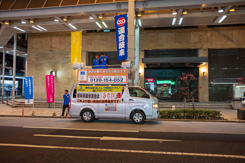 Japan-Gifu-Food-Ramen - Here is tonights loudspeaker idiots, conveniently parked under a roof. There are actually quite a few police on the other side of the road where I am