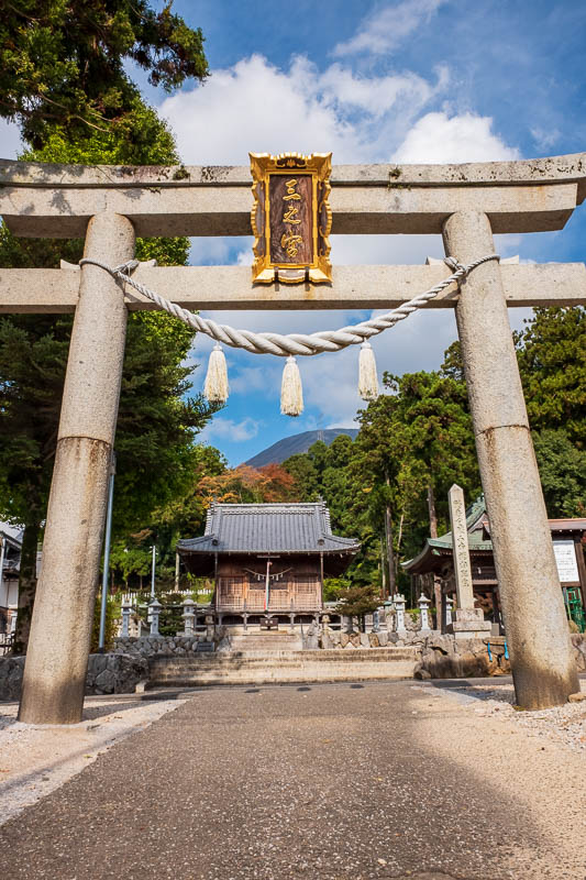 Japan-Hiking-Mount Ibuki - There is a little temple thing at the bottom. I checked the bus timetable, none for 3 hours, guess I will have to jog back to Omi-Nagaoka station then