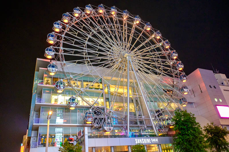 Japan-Nagoya-Ferris Wheel-Food - Pictures will be quite boring, and there wont be many because I was tired, and I have taken all of these photos before. Here is the ferris wheel on th