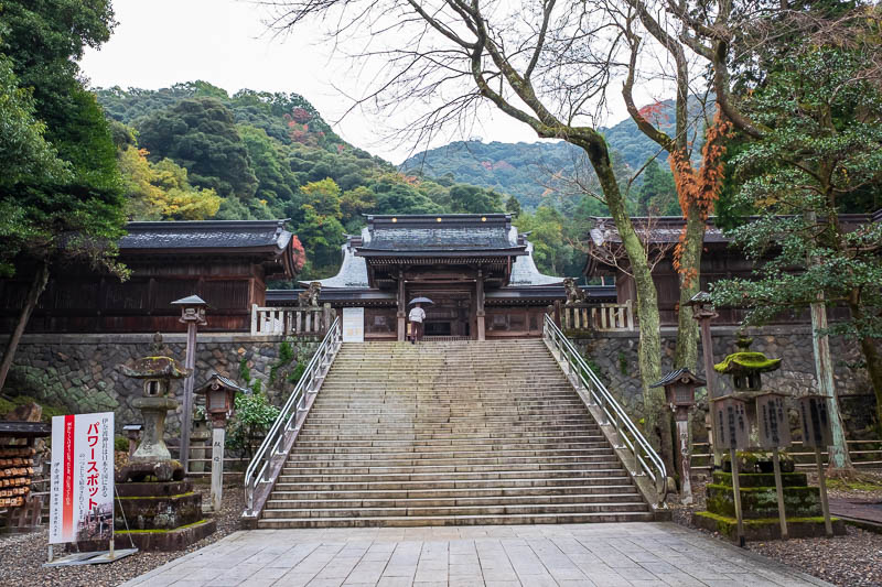 Japan-Gifu-Rain-Fog-Castle-Garden - The temple itself.
