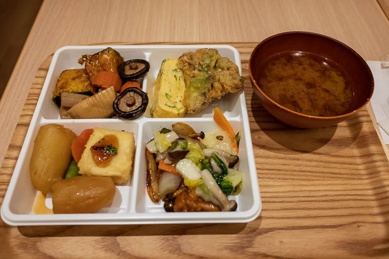 Japan-Gifu-Architecture-Food-Vegetarian - My vegetarian buffet dinner. It was a fun activity.