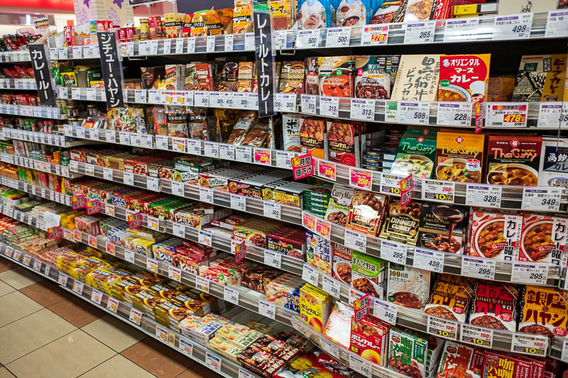 Japan-Gifu-Architecture-Food-Vegetarian - I bought my ice cream from a gigantic up market supermarket. This is their curry powder / paste / spice block aisle. I couldnt fit it all in the shot.