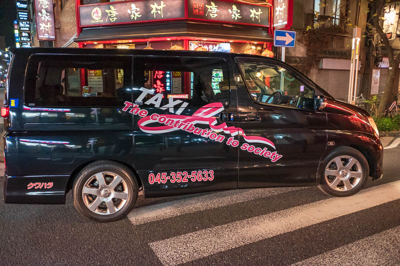 Japan-Yokohama-Food-China Town-Mapo Tofu - I am amused that the taxis seem to say 'the contribution to society' which is a term I attribute to reformed criminals.