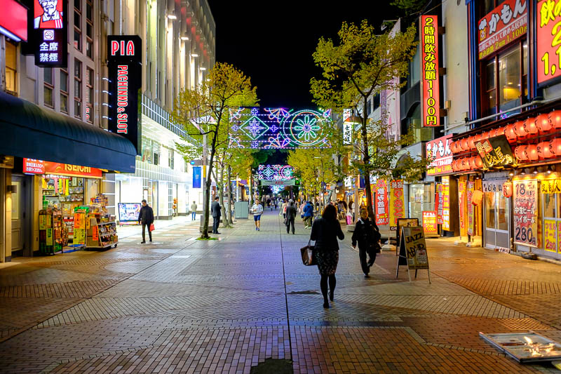 Japan-Yokohama-Food-China Town-Mapo Tofu - This outdoor mall went for many miles. I did not get to the end of it.