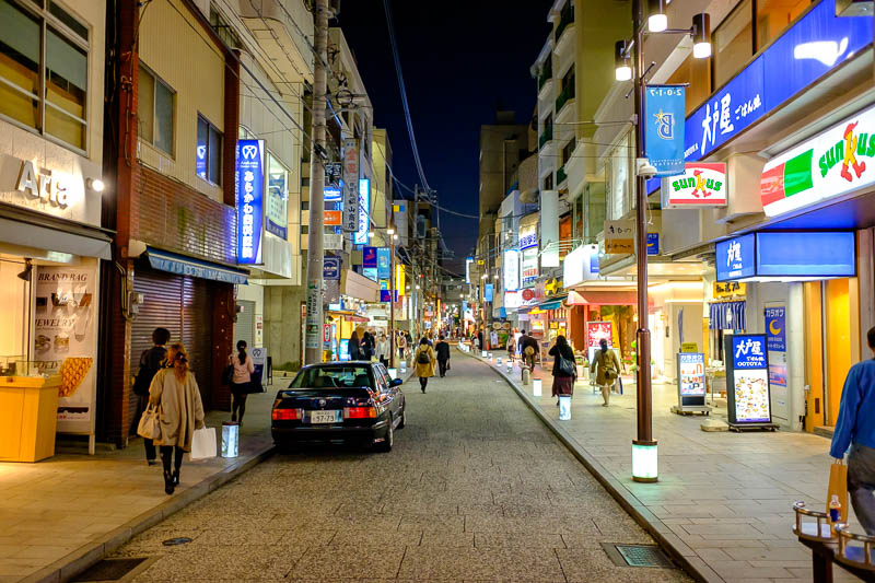 Japan-Yokohama-Motomachi-Ramen - I first walked away from the main area, to check out the poor end of the street, still quite nice.
