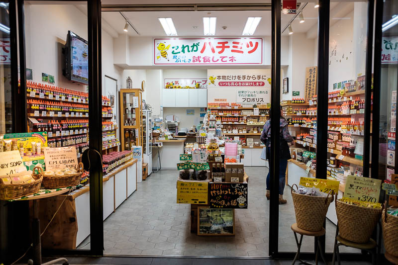 Japan-Yokohama-Motomachi-Ramen - There are lots and lots of dedicated little shops along here. This one sells every kind of honey, honey related products, and honey themed accessories