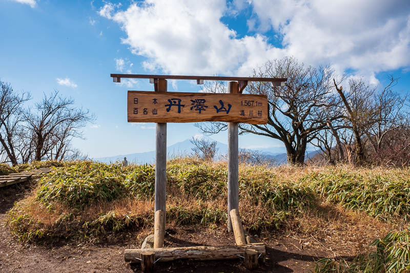 Japan-Hiking-Mount Tanzawa-Shibusawa - And one more peaking through under the summit sign.