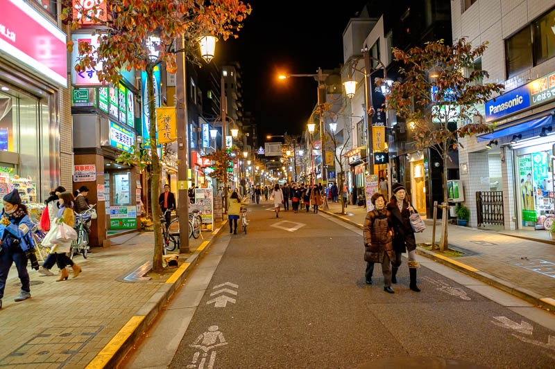 Japan-Tokyo-Shinjuku-Golden Gai-Ramen - This is the one busy shopping area between Ueno and Shinjuku, Kagurazaka.